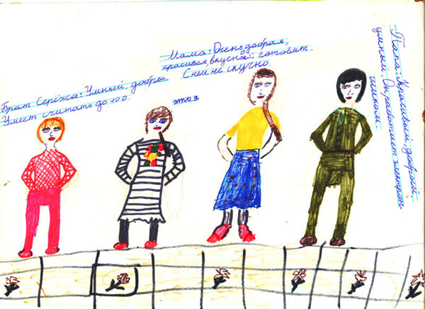 http://gnezdoe.narod.ru/zavalinka/humor/pic/img11.jpg