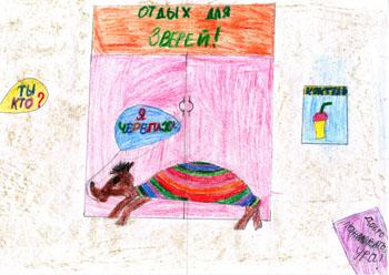 http://gnezdoe.narod.ru/zavalinka/humor/pic/img13.jpg